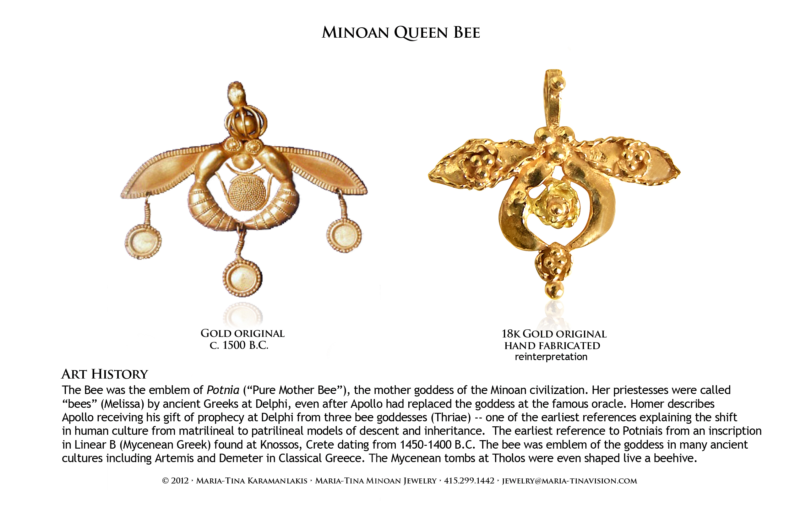 minoan bee descr1
