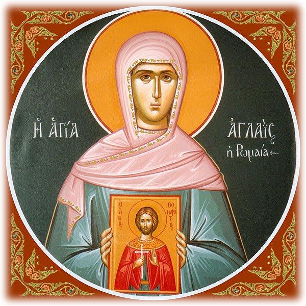St Agalaia and Boniface