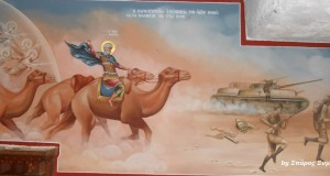 Icon depicting Saint Menas' incredible appearance during the 2nd Battle of El Alamein, a decisive victory for the Allies that changed the course of the North African campaign in WW2