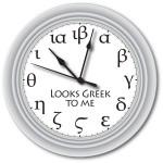 greekclock