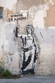 vote for nobody greek street art