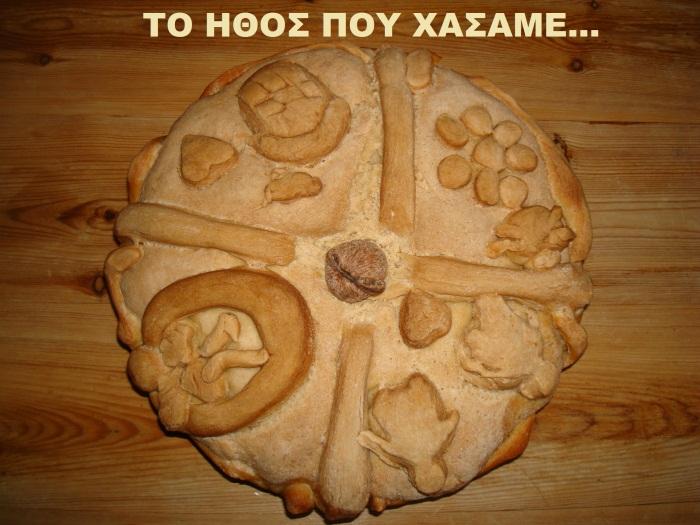 christbread