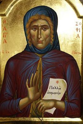 Eldress Sophia Saint of the Panagia