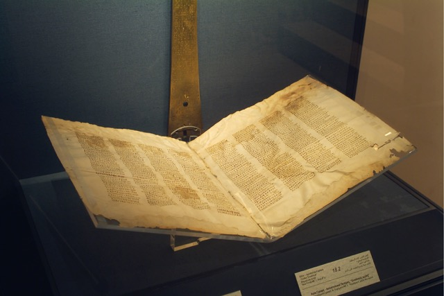 Ancient manuscript of New Testament from St Katherine's Library, one of the best intact due to the dry conditions of the desert