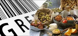 The quality of life in Greece includes organic, locally-produced fruits and vegetables, unlike the Frankenfoods we eat in America