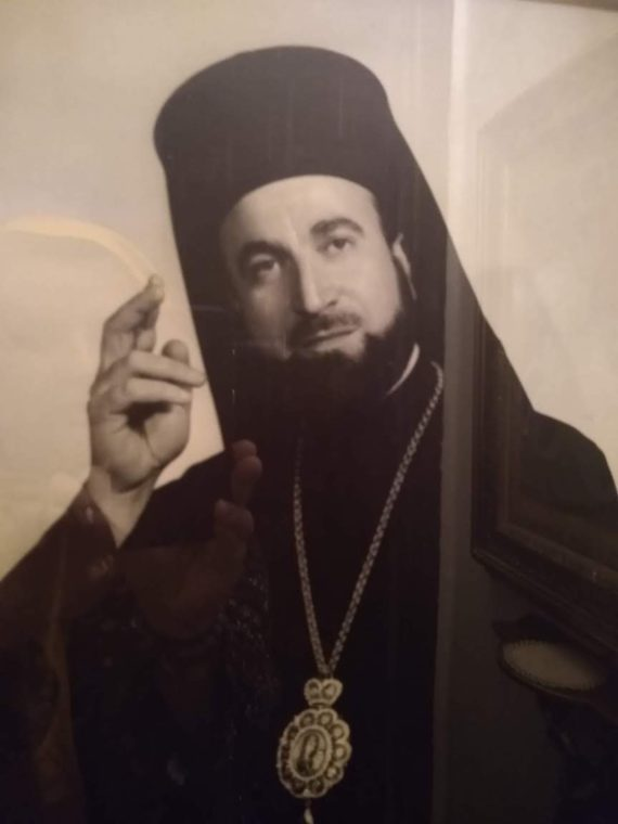 Bishop Paul Nazianzus