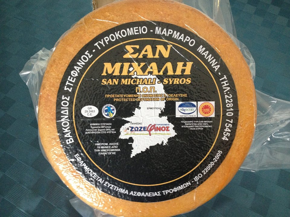 San Michali cheese