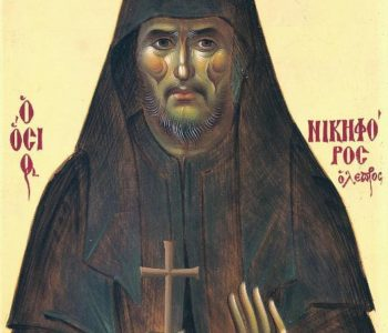 saint nikiforos the leper